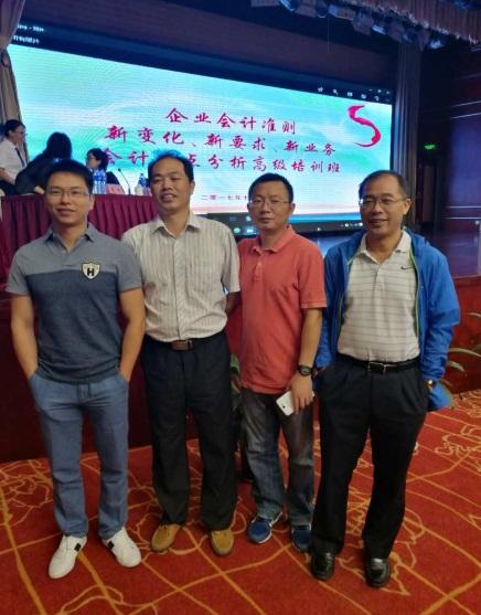 夏喆,林勇军,李海洋,杨明海参加培训班学习